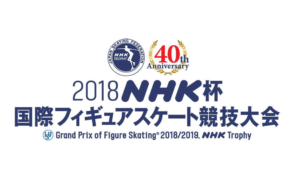 NHK TROPHY PROGRAMME COURT LADIES RESULTATS ET VIDEOS